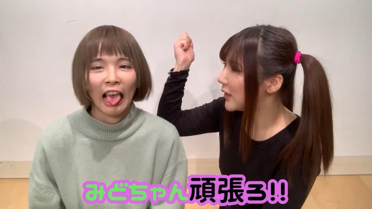 めたもるふぉーぜの舌遊び2 (3)