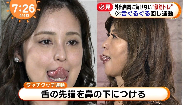 久慈暁子の変顔&舌出し (20)