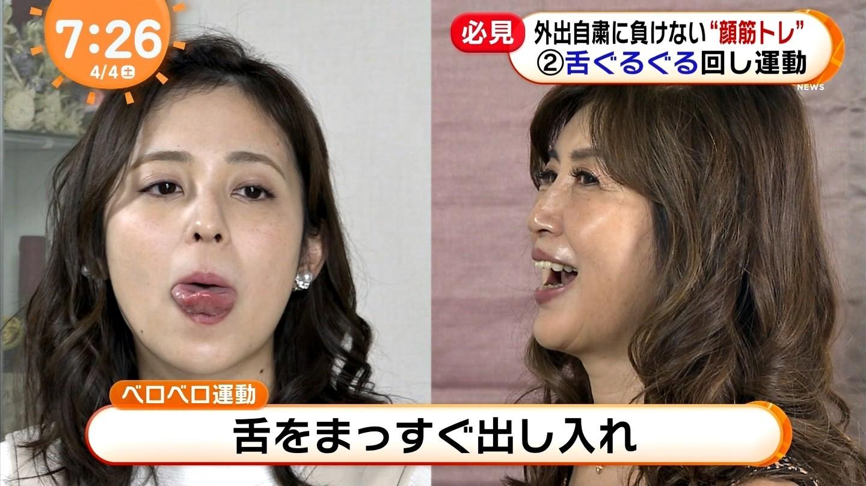 久慈暁子の変顔&舌出し (22)