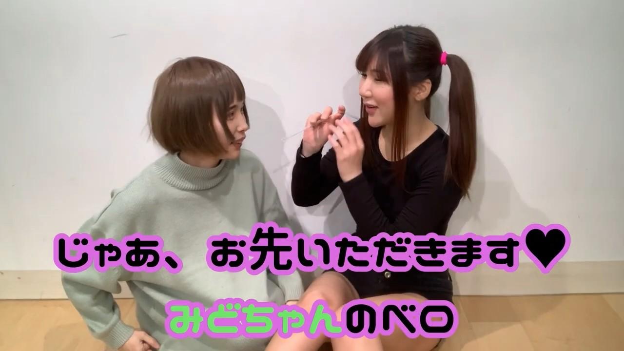 めたもるふぉーぜの舌遊び2 (9)