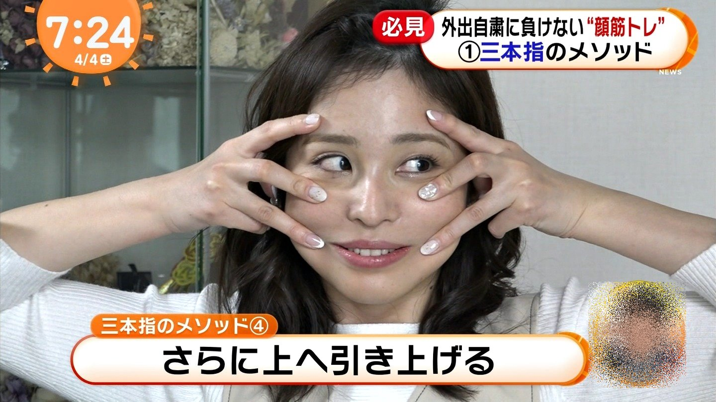 久慈暁子の変顔&舌出し (5)