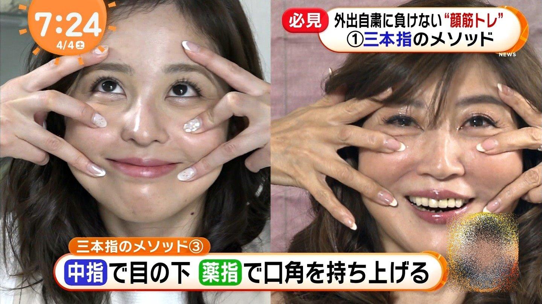 久慈暁子の変顔&舌出し (3)