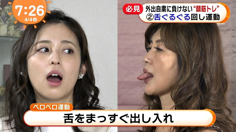久慈暁子の変顔&舌出し (17)