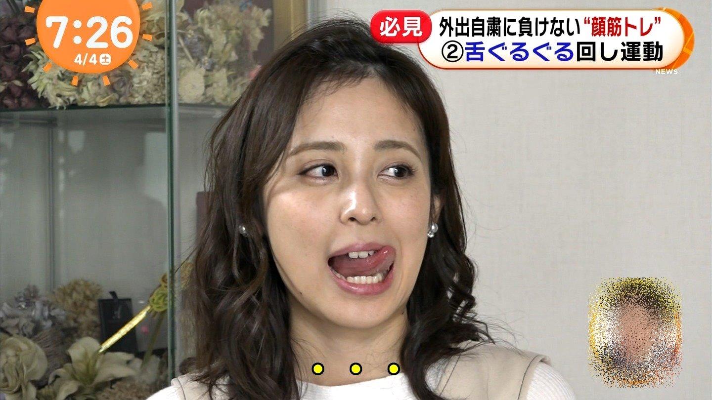 久慈暁子の変顔&舌出し (13)
