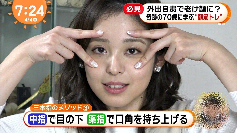 久慈暁子の変顔&舌出し (1)