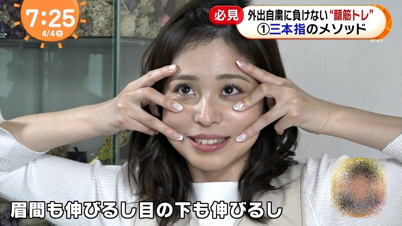 久慈暁子の変顔&舌出し (6)