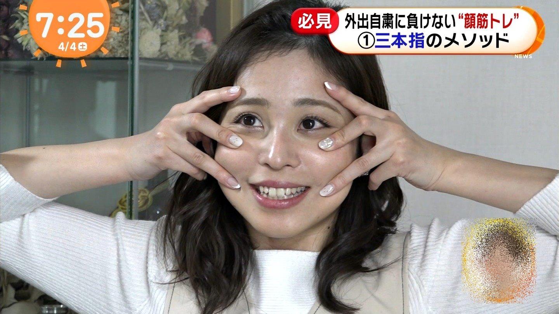 久慈暁子の変顔&舌出し (7)