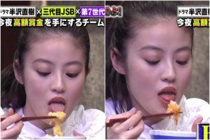 今田美桜の迎え舌