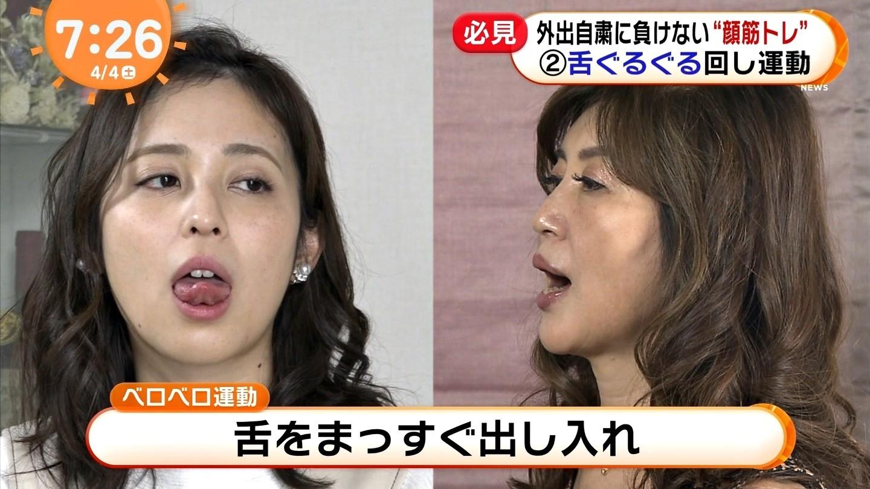 久慈暁子の変顔&舌出し (18)