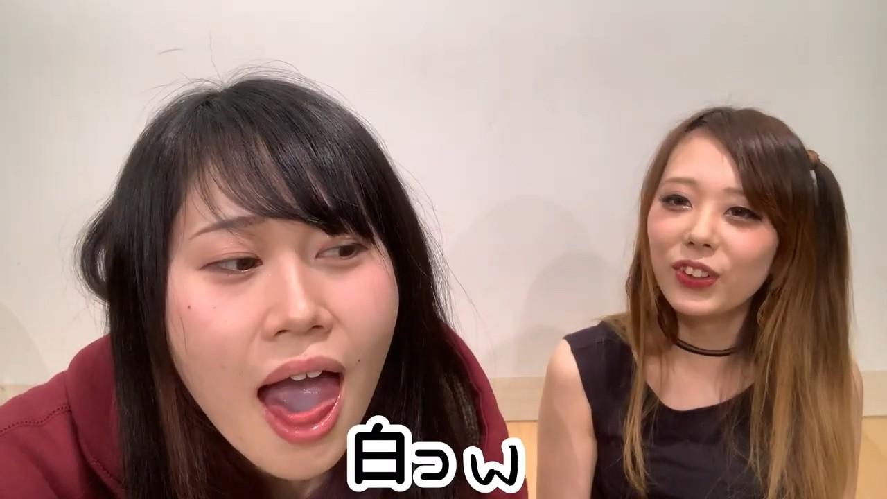 めたもるふぉーぜの舌遊び2 (8)