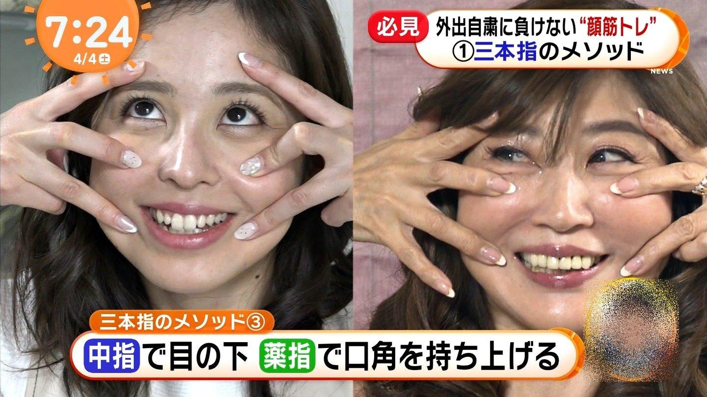 久慈暁子の変顔&舌出し (4)