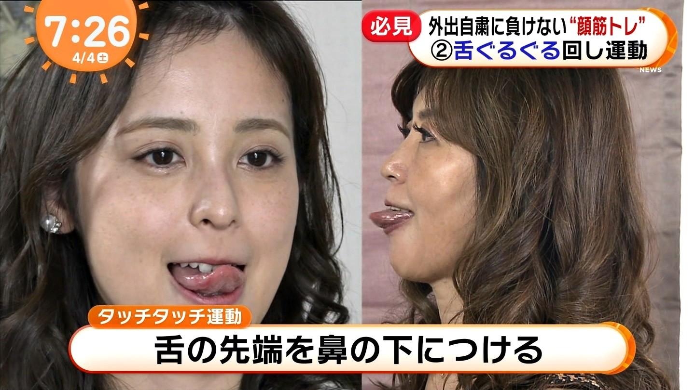 久慈暁子の変顔&舌出し (19)
