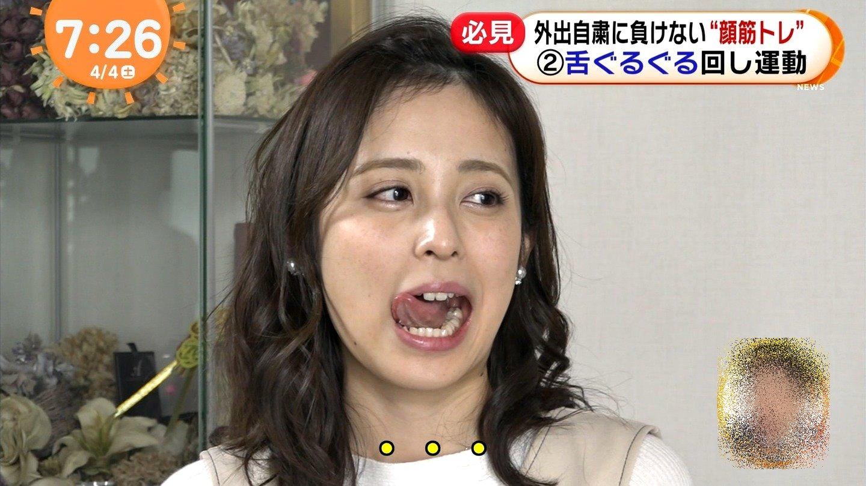 久慈暁子の変顔&舌出し (14)