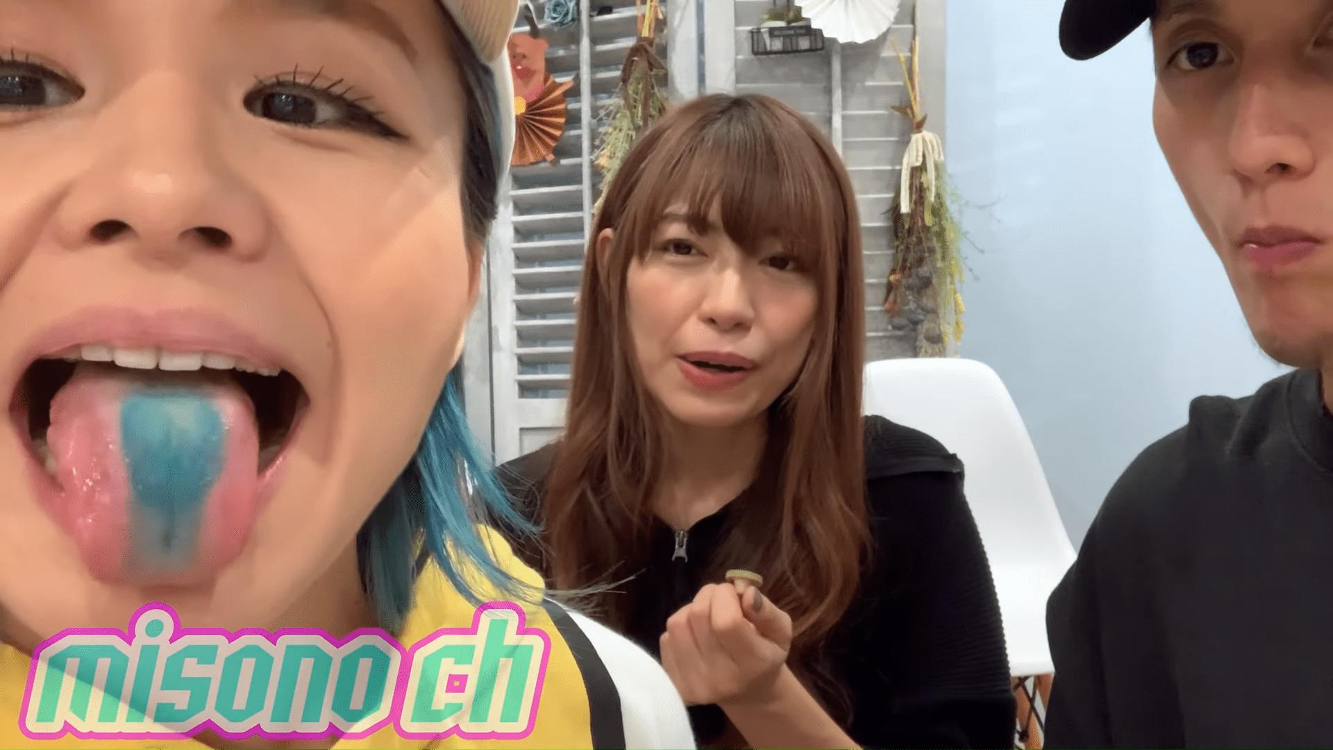 misonoの舌出し (2)
