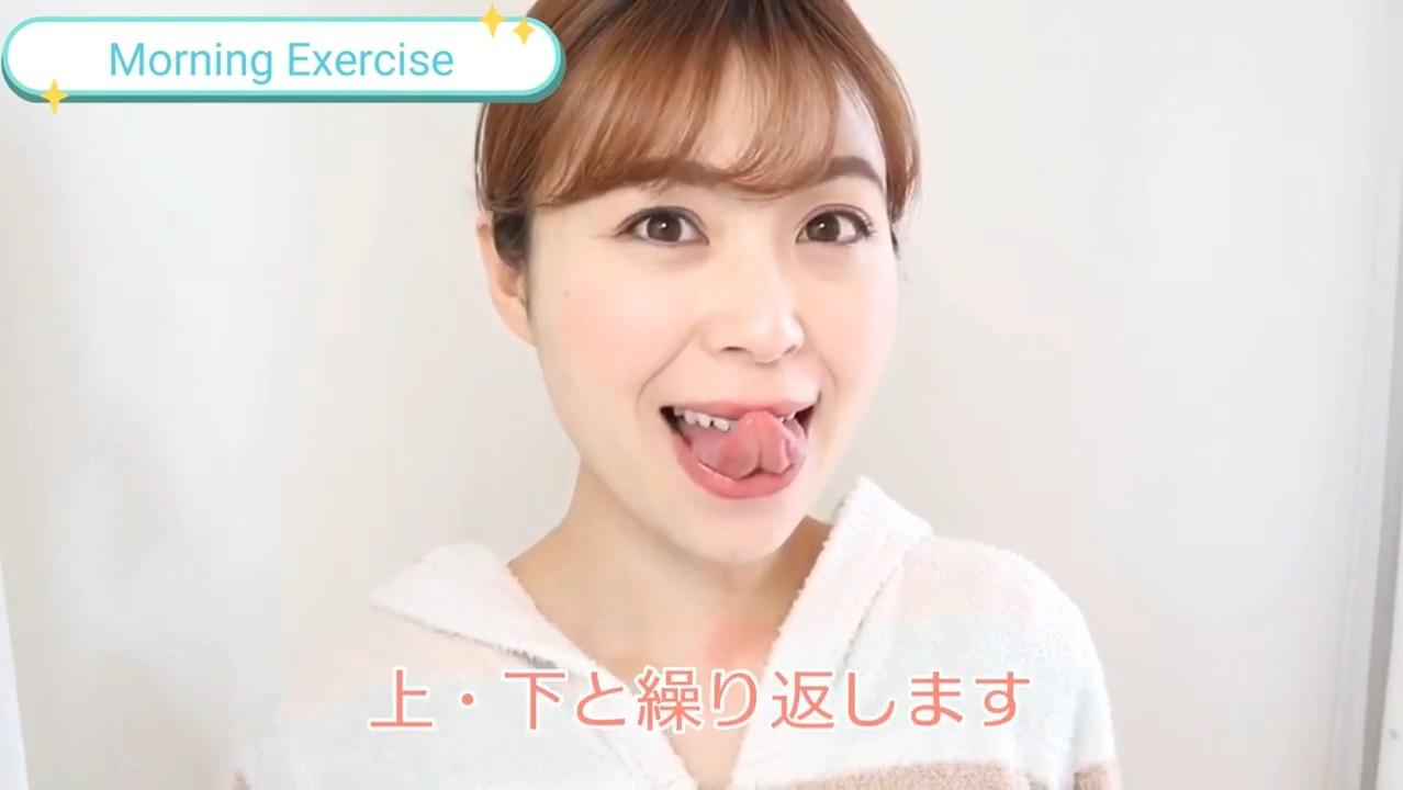 仲里あやねの舌トレーニングまとめ3 (6)