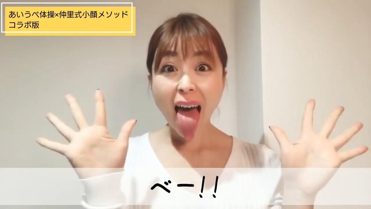 仲里あやねの舌トレーニングまとめ1 (8)