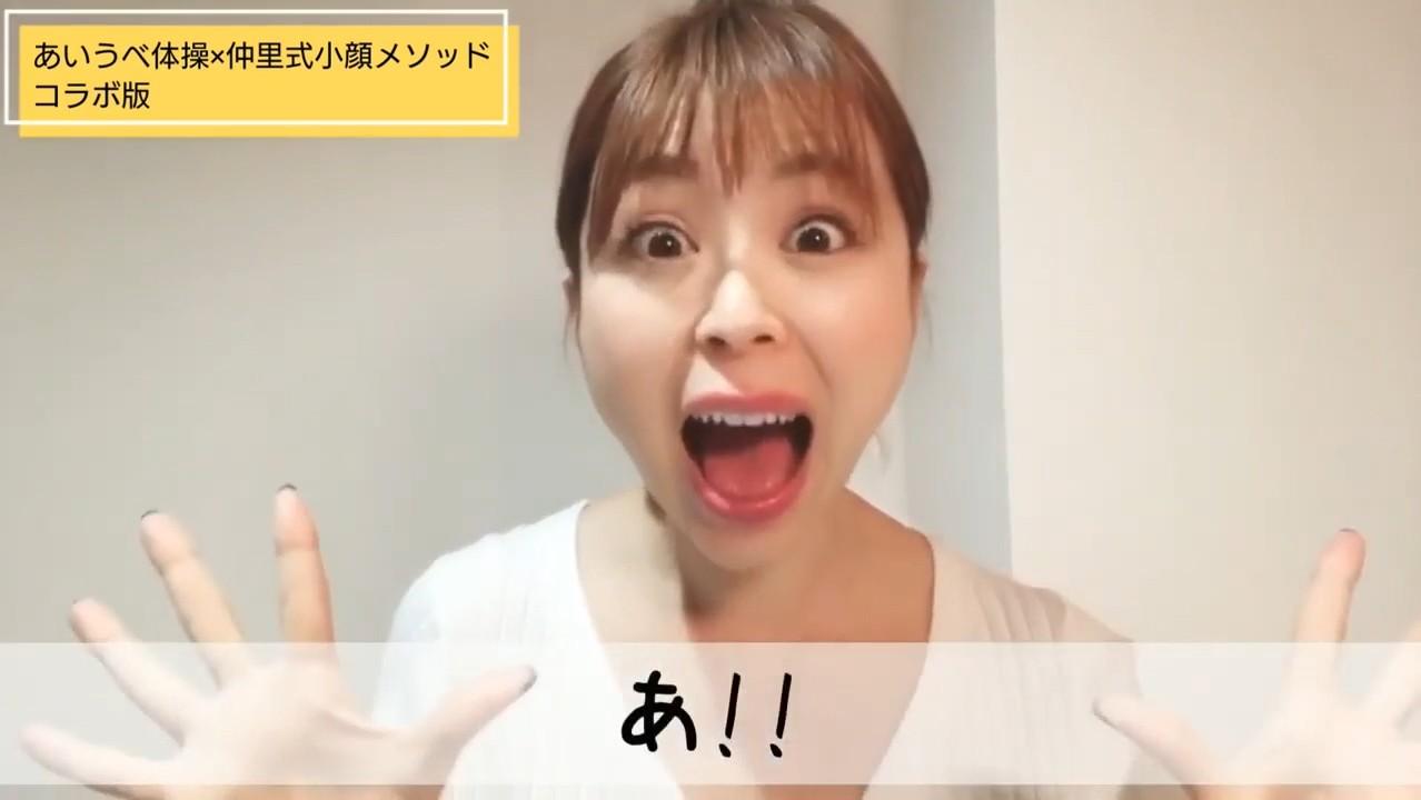 仲里あやねの舌トレーニングまとめ1 (4)