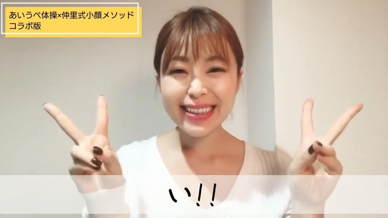 仲里あやねの舌トレーニングまとめ1 (5)