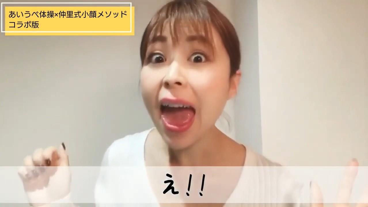 仲里あやねの舌トレーニングまとめ1 (7)