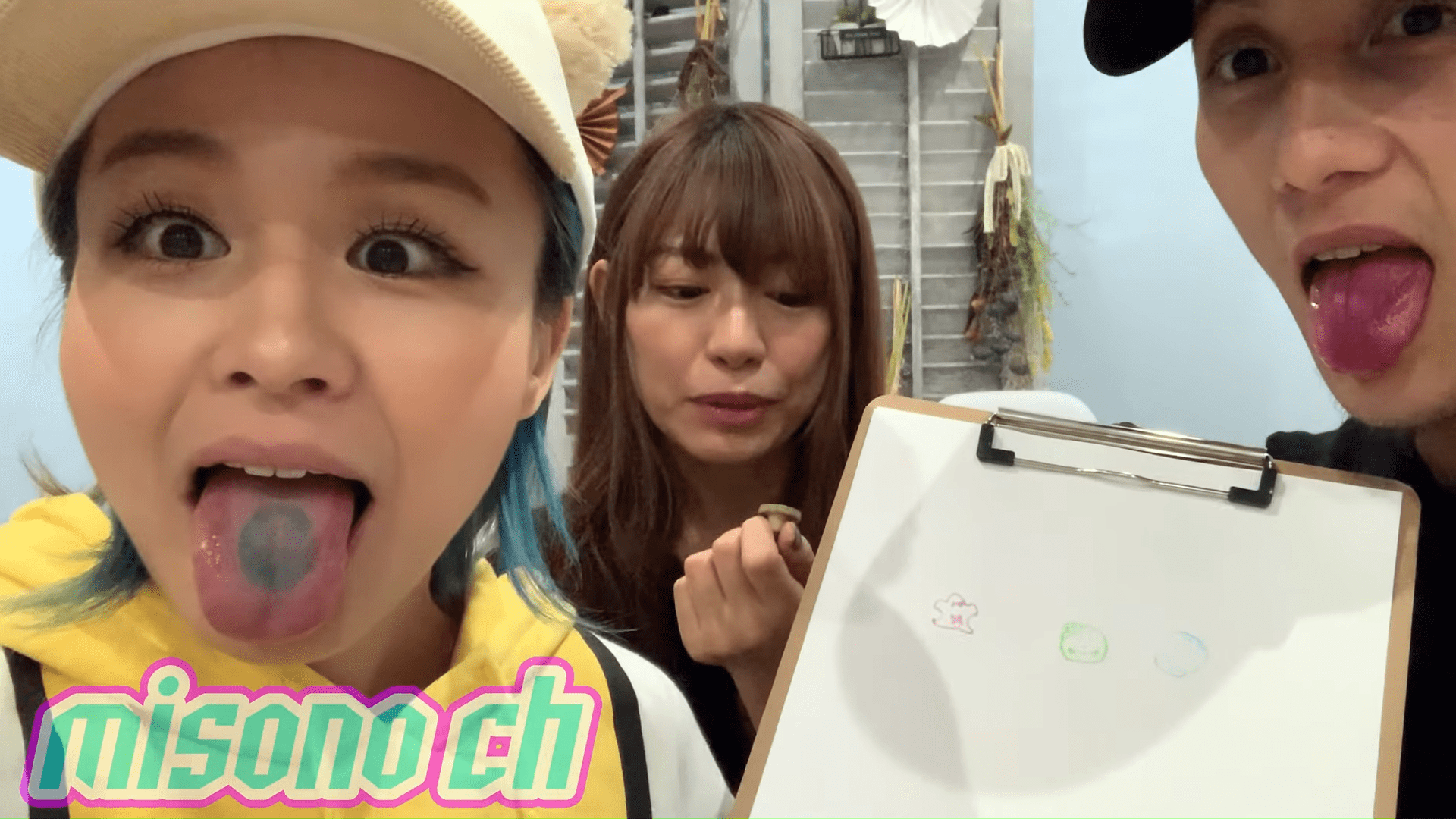 misonoの舌出し (1)