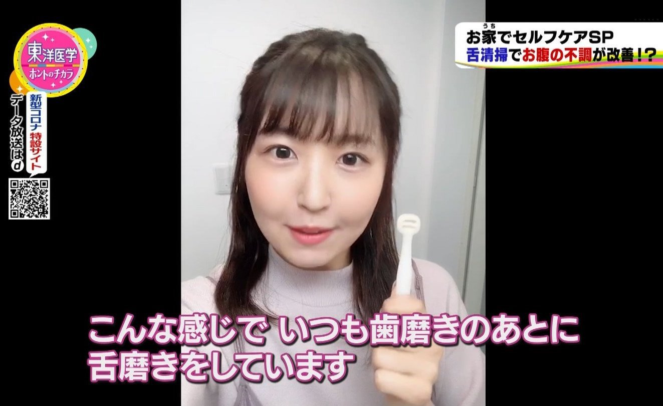 惣田紗莉渚の長舌 (4)