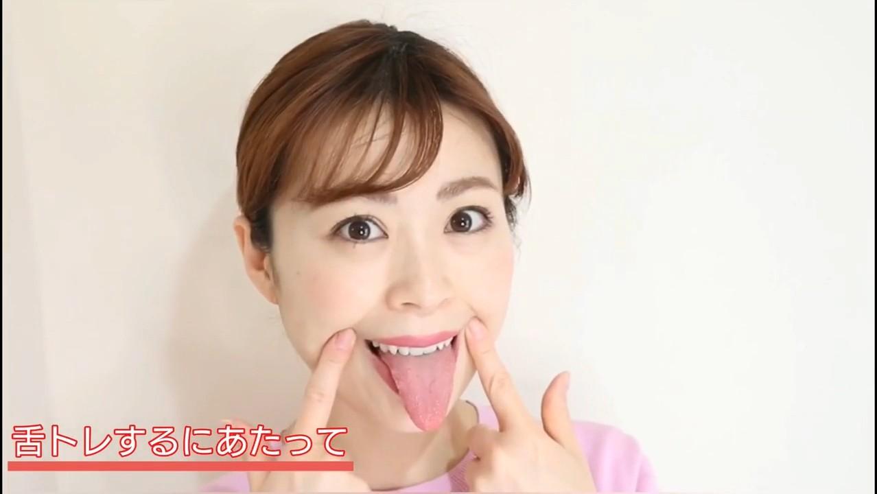 仲里あやねの舌トレーニングまとめ2 (5)