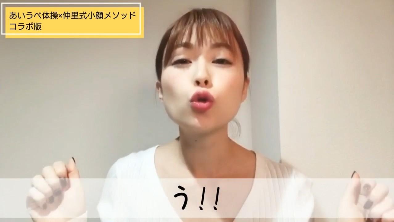 仲里あやねの舌トレーニングまとめ1 (6)