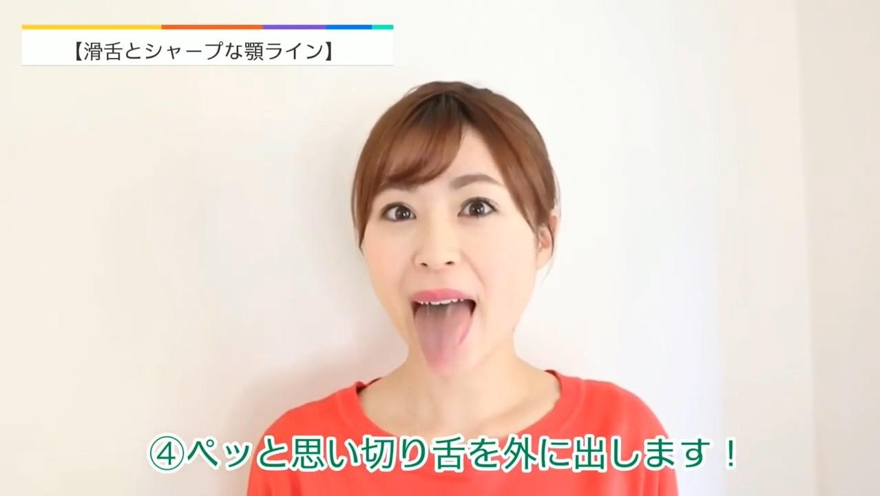 仲里あやねの舌トレーニングまとめ1 (9)