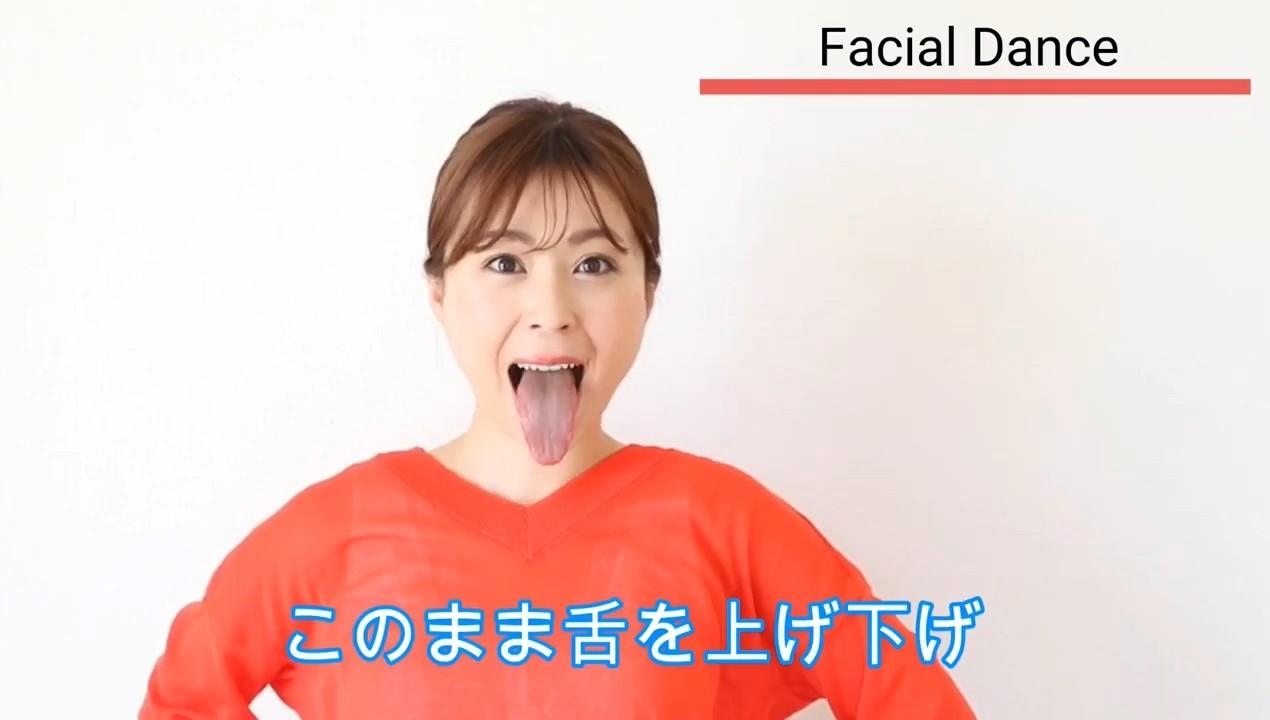 仲里あやねの舌トレーニングまとめ4 (7)