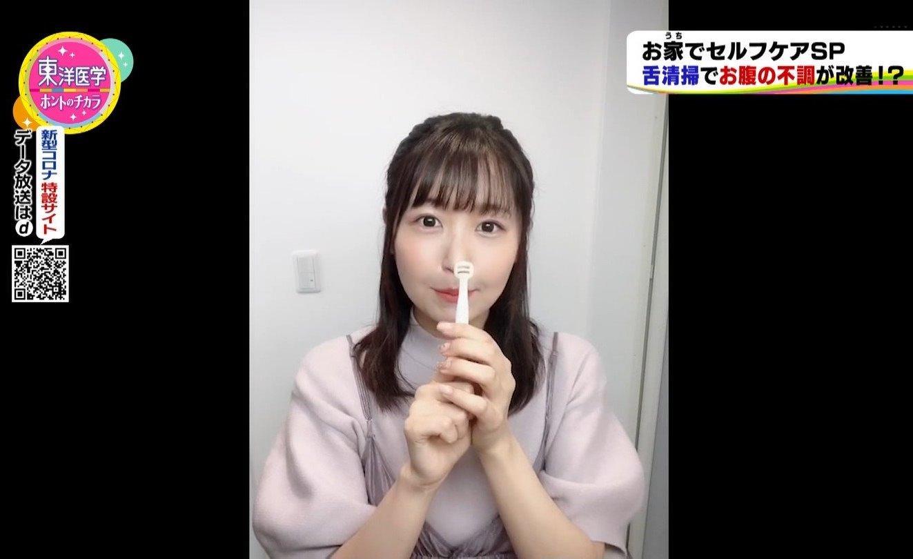 惣田紗莉渚の長舌 (1)