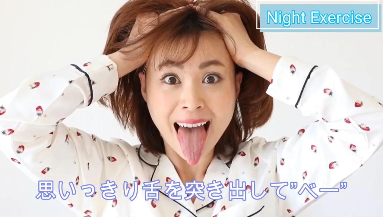 仲里あやねの舌トレーニングまとめ4 (1)