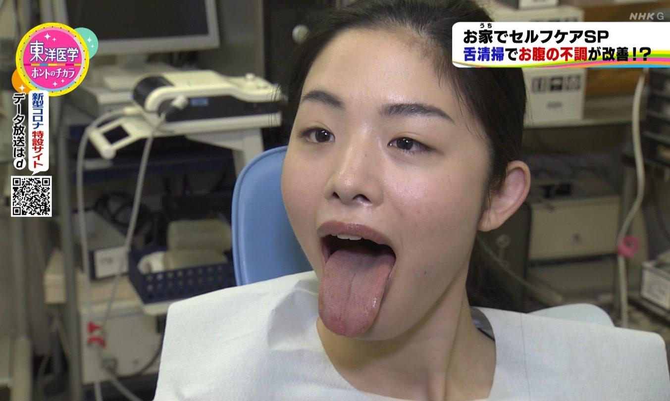 舌モデルのデカ舌出し