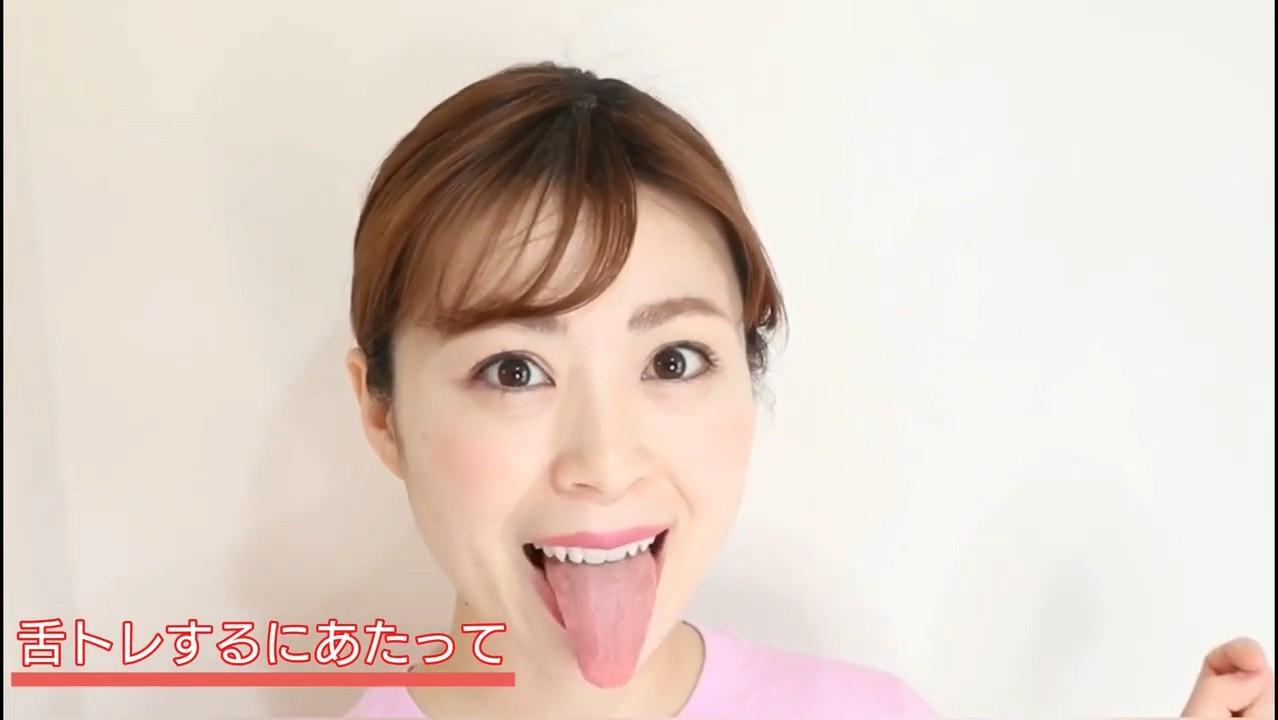 仲里あやねの舌トレーニングまとめ2 (4)