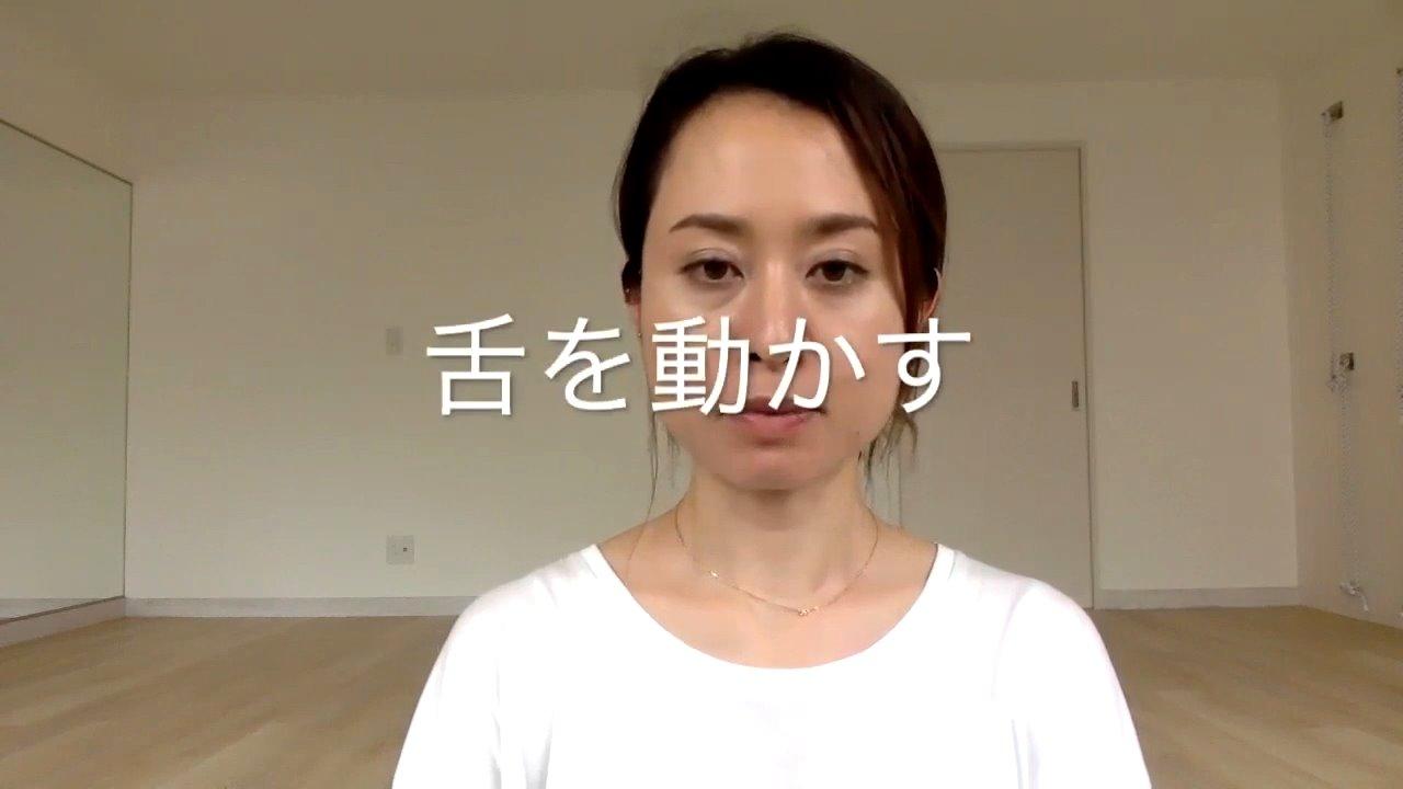 美人ヨガ講師の白濁汚舌 (11)