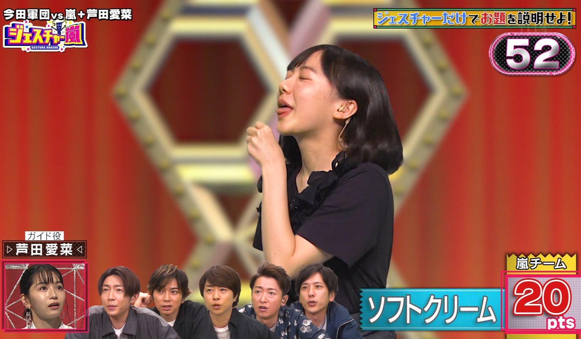 芦田愛菜の舌出し疑似フェラ (3)