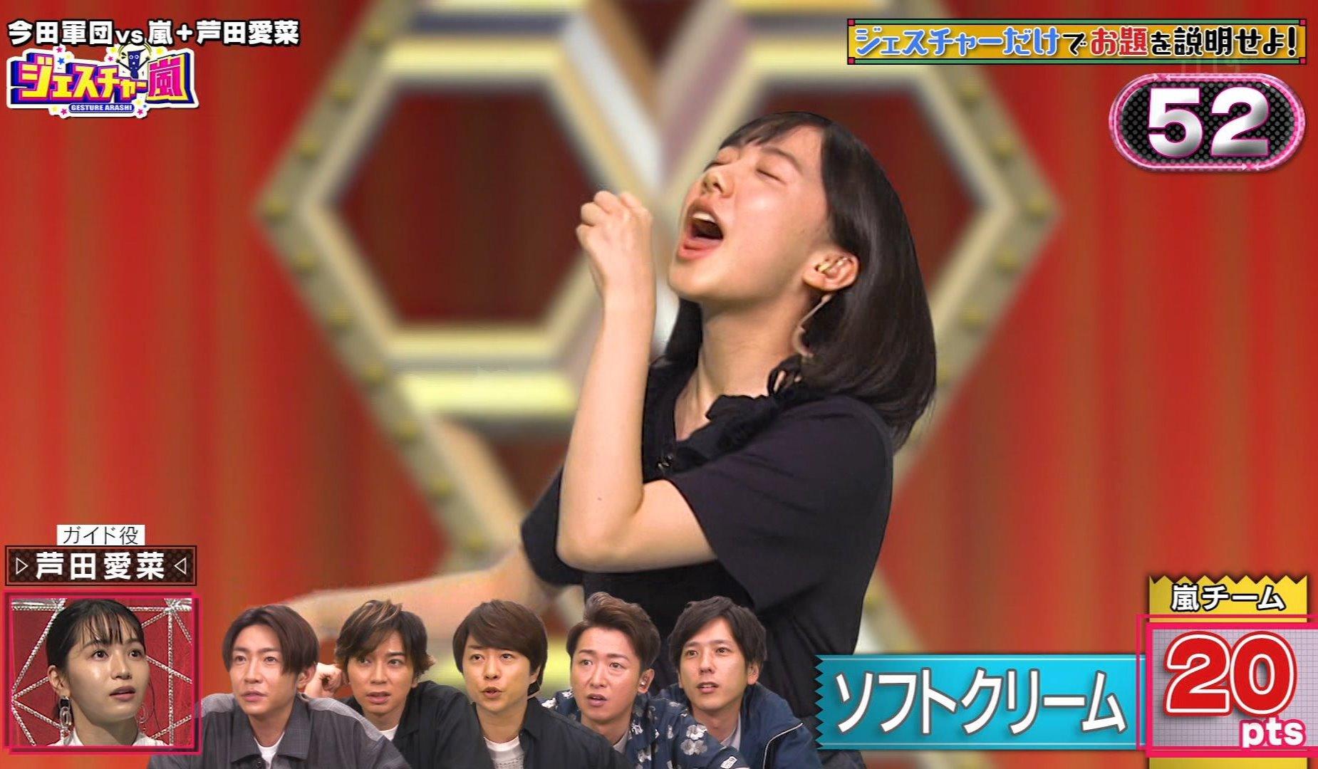 芦田愛菜の舌出し疑似フェラ (2)