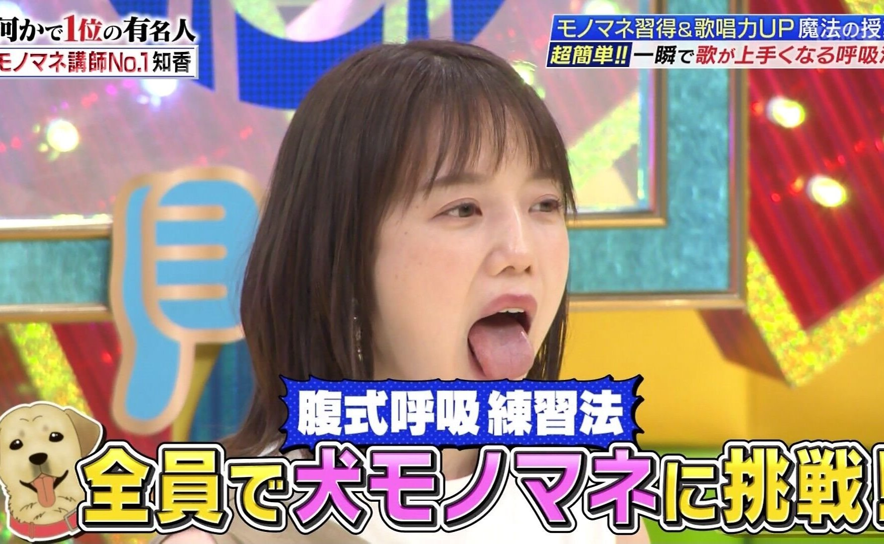 弘中綾香の変顔&舌出し (6)