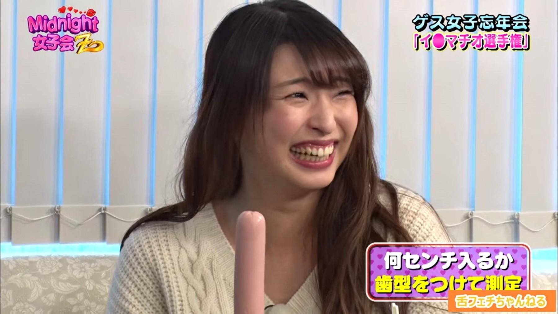 Midnight女子会 イラマチオ選手権 (33)