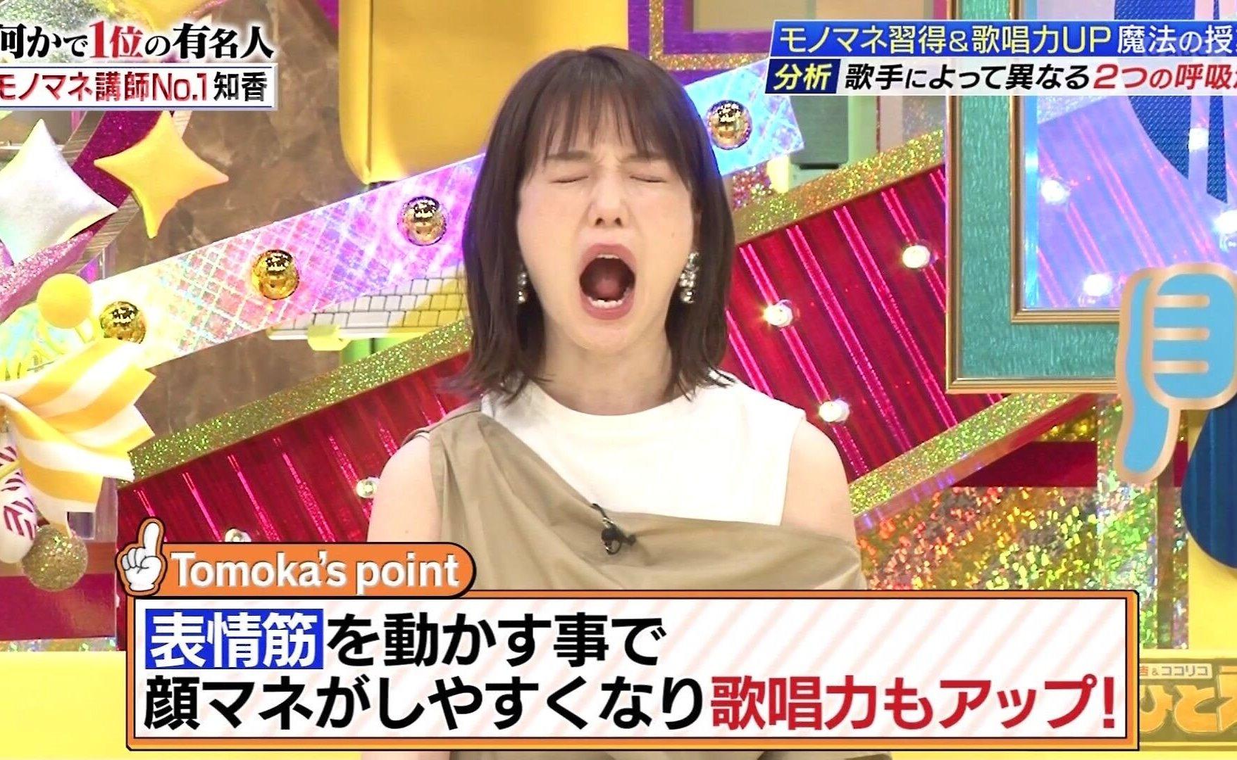 弘中綾香の変顔&舌出し (1)