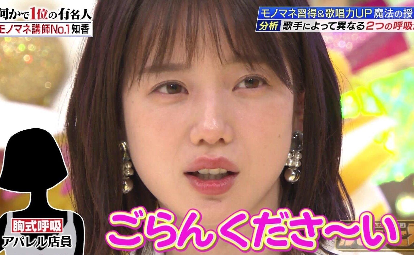 弘中綾香の変顔&舌出し (5)