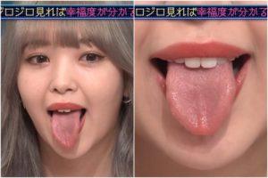 藤田ニコルの舌出し