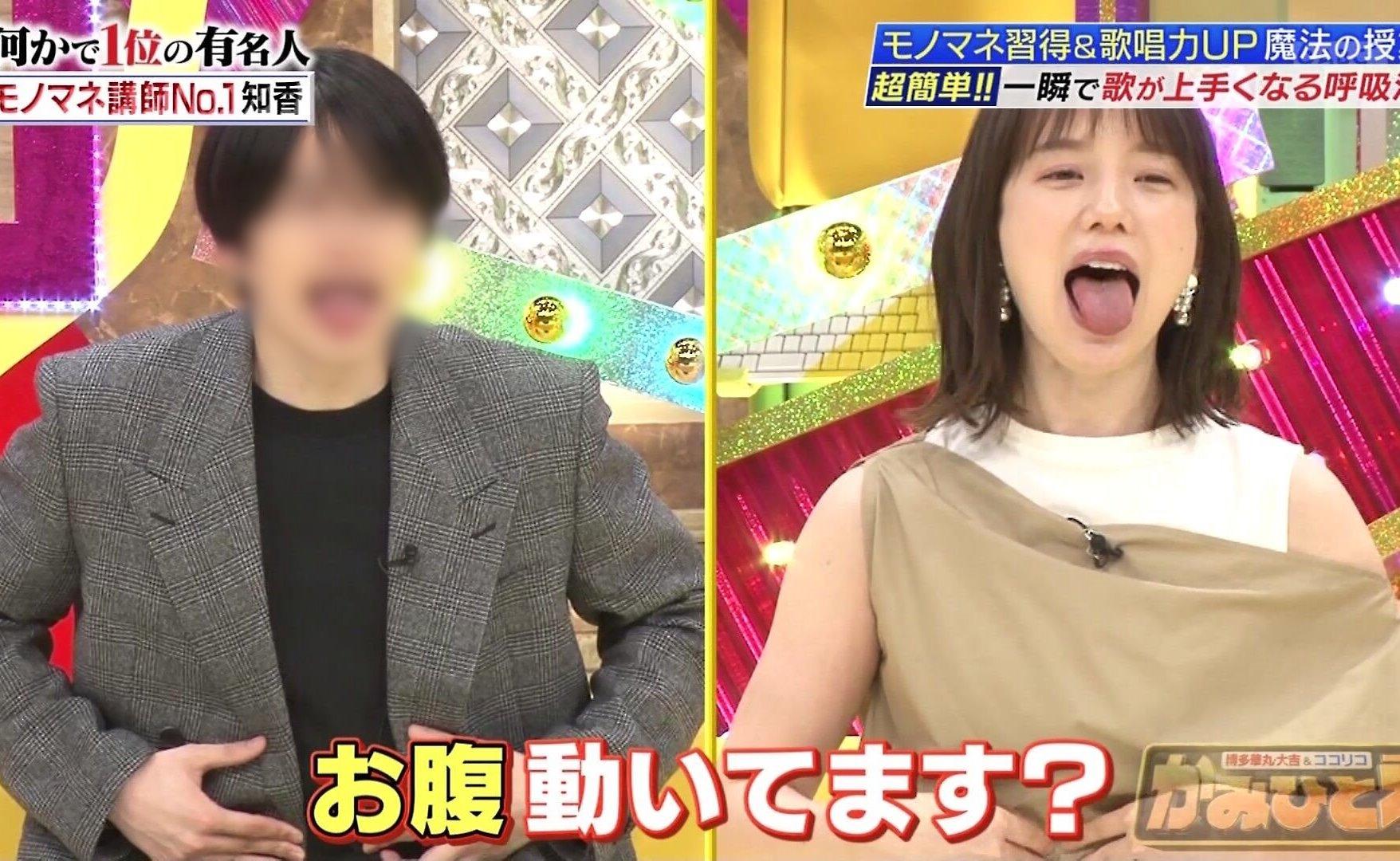 弘中綾香の変顔&舌出し (7)