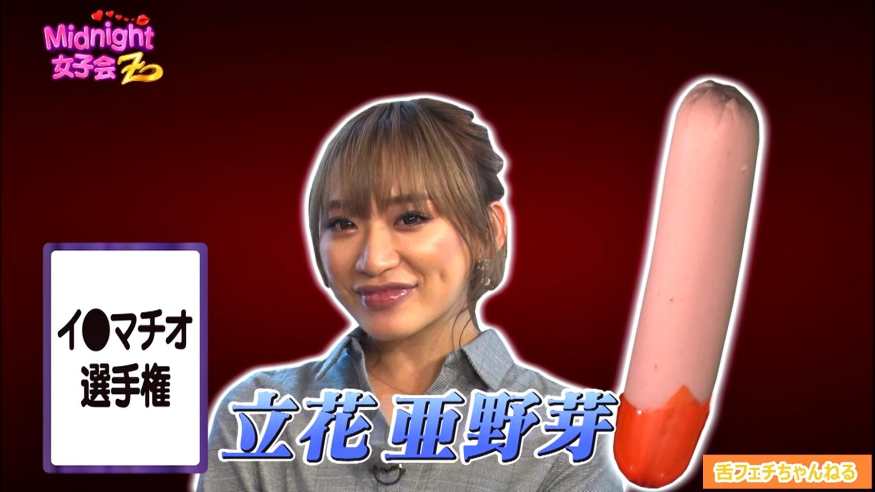 Midnight女子会 イラマチオ選手権 (35)