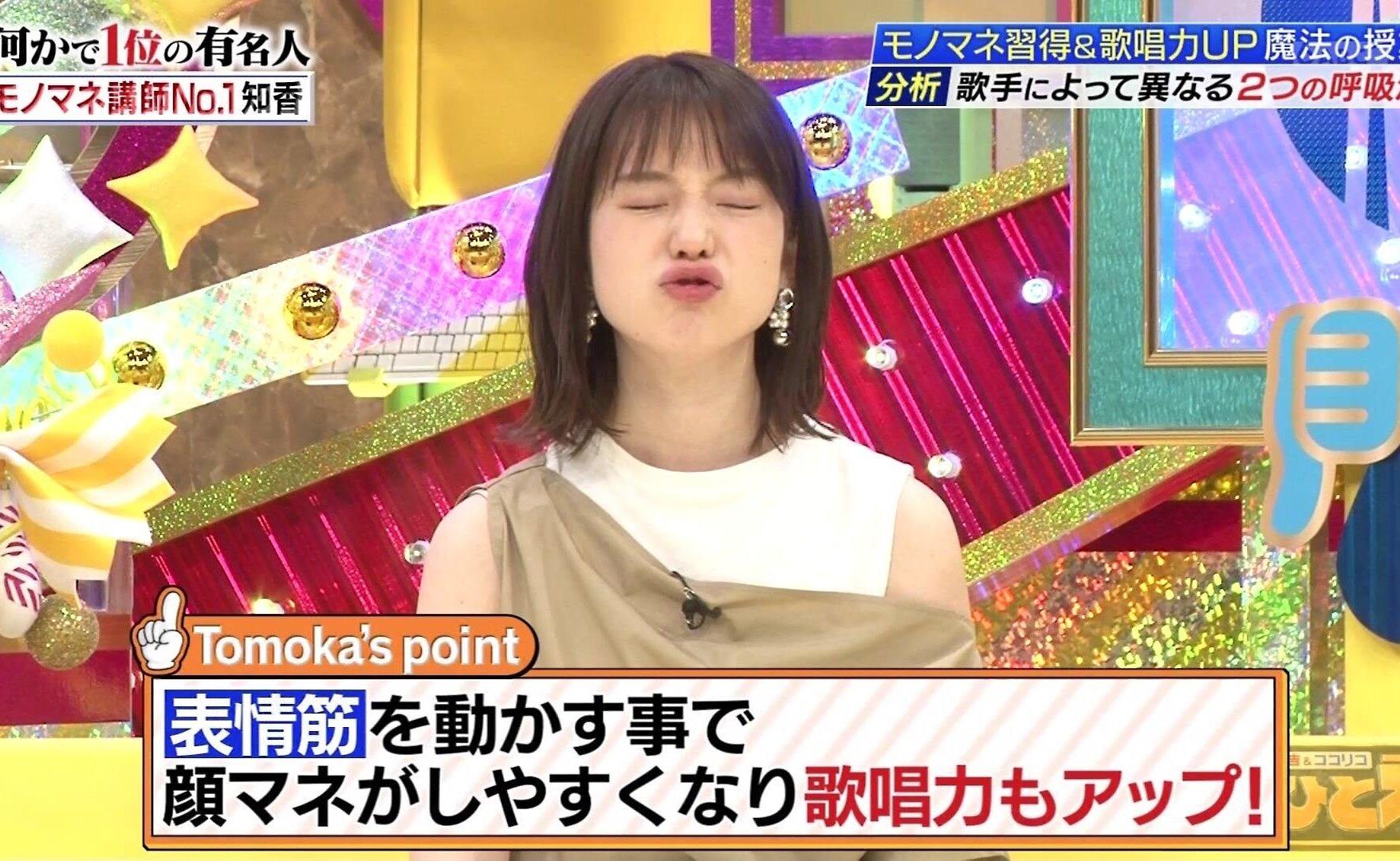 弘中綾香の変顔&舌出し (2)