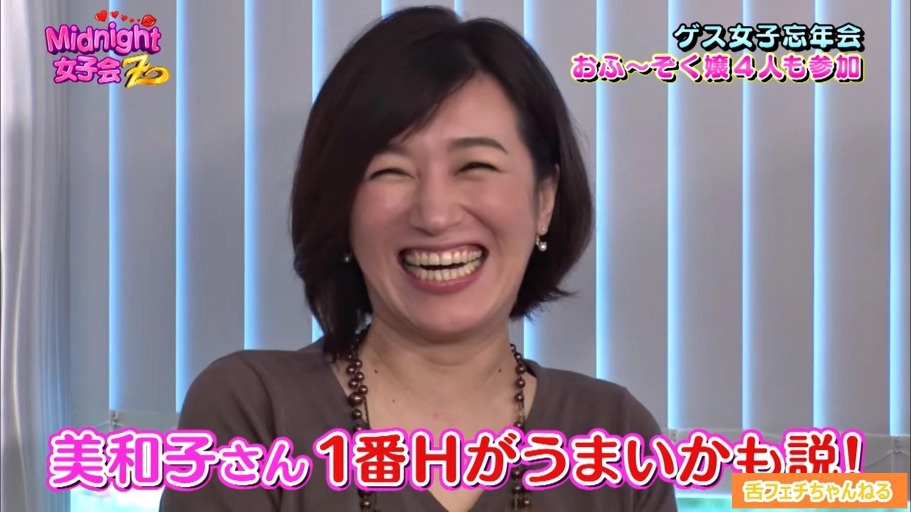 Midnight女子会 イラマチオ選手権 (43)