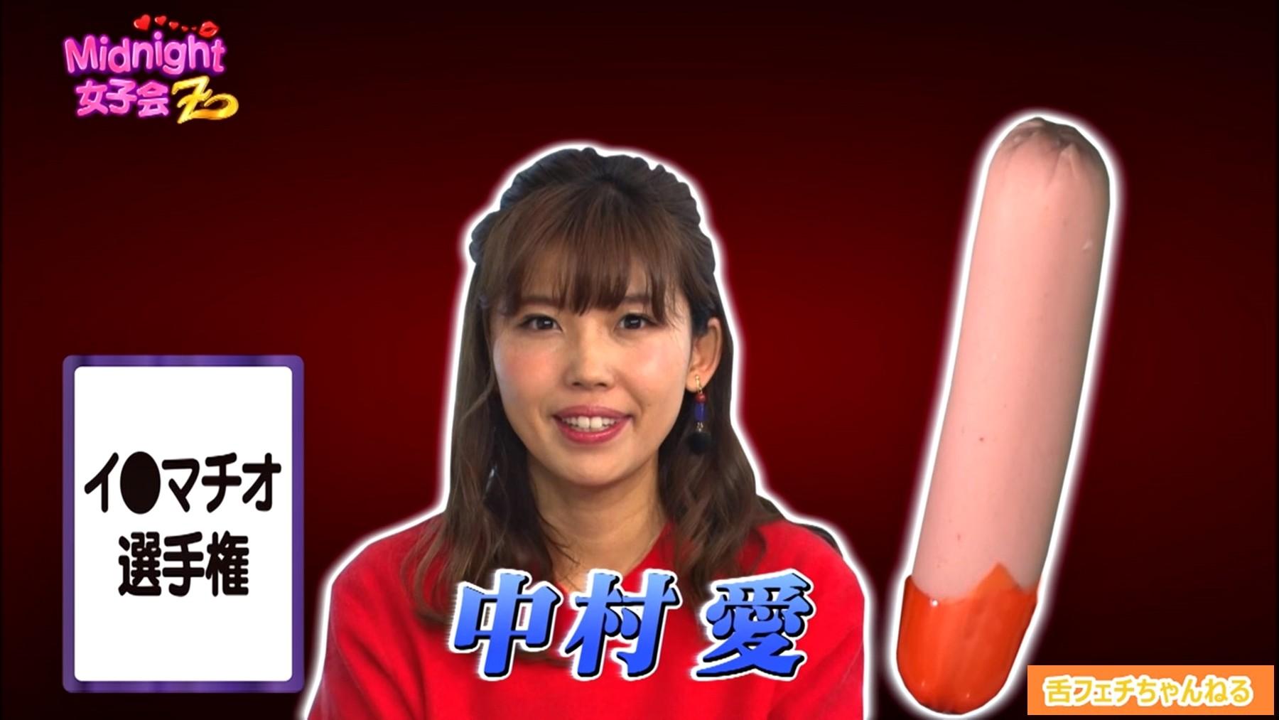 Midnight女子会 イラマチオ選手権 (28)