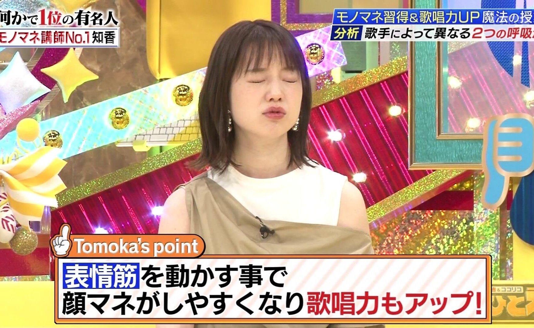 弘中綾香の変顔&舌出し (4)