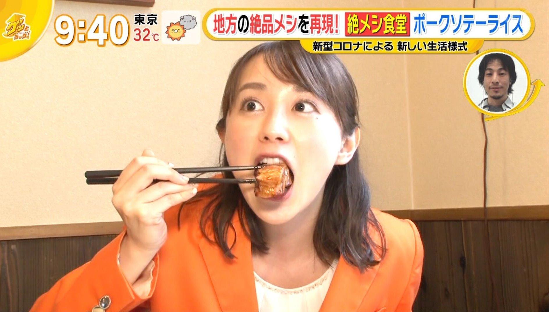 若林有子の食事舌 (24)