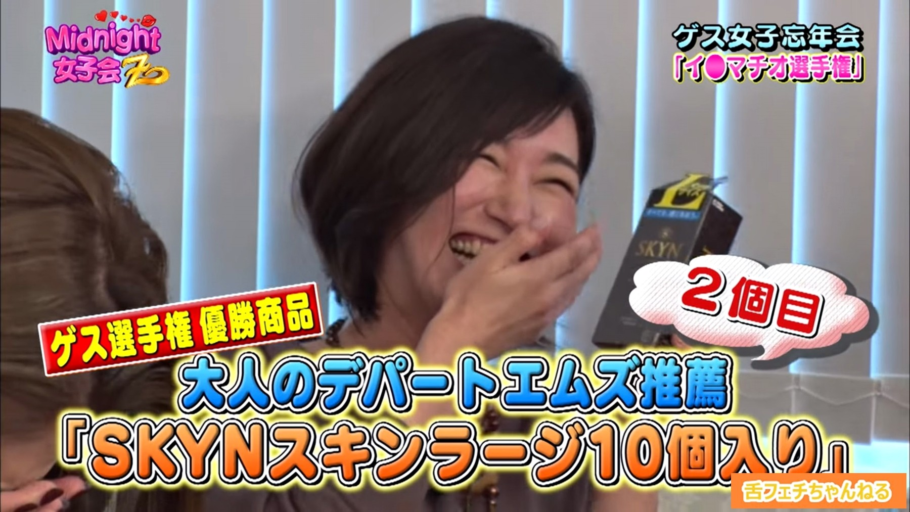 Midnight女子会 イラマチオ選手権 (42)