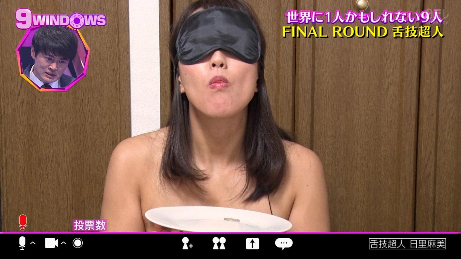 日里麻美の舌技 (17)